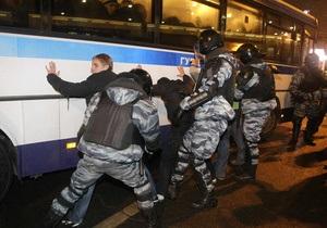 В Москве задержали более 1300 человек