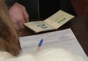 Польша открыла в Киеве пункт приема визовых анкет