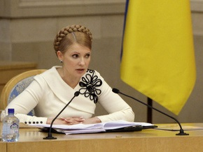 Тимошенко: Кризис не собьет Украину с пути свободы и демократии