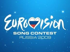 Бюджет Евровидения-2009 превысил 24 млн евро
