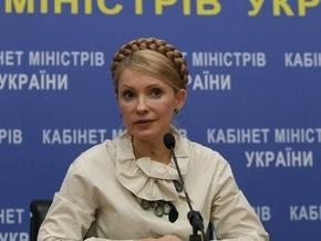 Наибольший удар от финансового кризиса Украина ощутит в 2009 году - Тимошенко