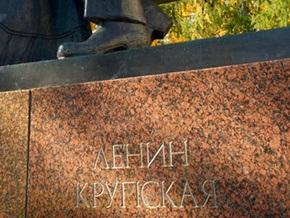 В Полтавской области повредили головы Ленина и Крупской
