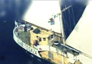 Израиль перехватил судно пропалестинских активистов