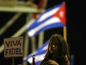 Кубу восстановили в Организации американских государств