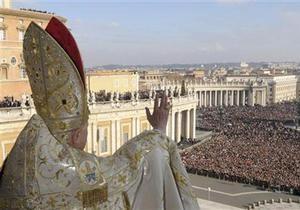 Египет временно прервал дипломатические отношения с Ватиканом