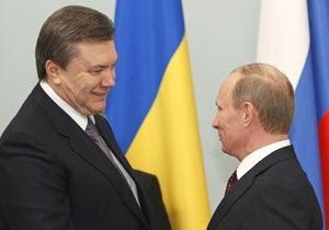 WikiLeaks: Грищенко считает, что Путин не уважает Януковича