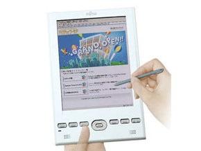 Разработана первая в мире читалка электронных книг c цветным экраном
