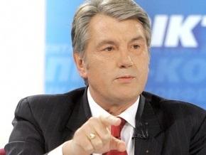 Ющенко может ветировать изменения в закон о выборах президента - Секретариат