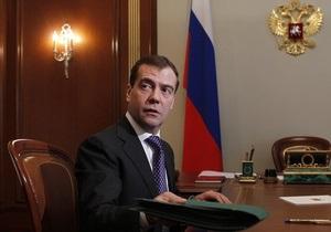 Медведев: Коррупция держит за горло всю экономику