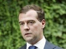 Медведев против расширения НАТО за счет Грузии и Украины
