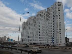 Киевлянам советуют переезжать из центра в спальные районы