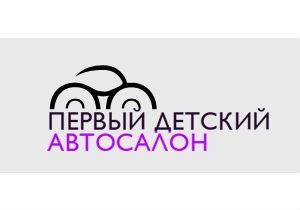 15 июля в Киеве откроется  Аквапарк юрского периода Dream Island
