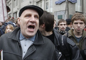 Российская оппозиция провела митинг в центре Москвы