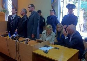 Адвокаты Тимошенко подадут апелляцию на следующей неделе. Ее рассмотрят не ранее, чем через полтора месяца