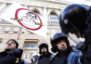 Столкновения студентов и милиции в Киеве: задержаны трое активистов