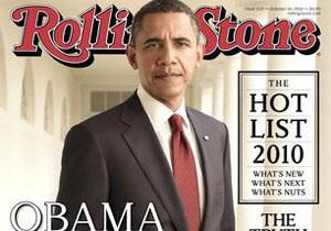Обама рассказал, какая музыка звучит в его iPod
