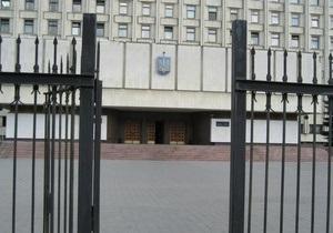 В ЦИК не удовлетворили жалобу партии Батьківщина на Киевский облизбирком