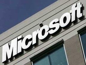 Microsoft выпустит восемь обновлений безопасности