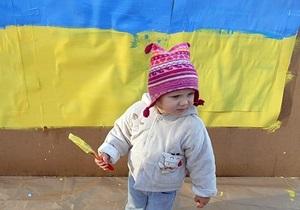 Население Украины сократилось до 45,5 млн человек
