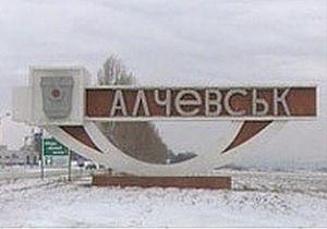 В Луганской области откроют университет для людей в возрасте 55 лет и старше
