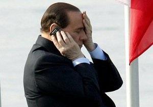В Италии оппозиция готовит вотум недоверия Берлускони