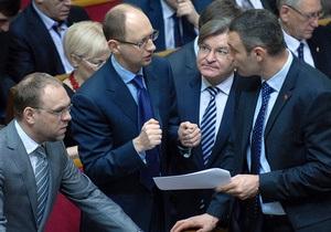 Рада - оппозиция - Яценюк - Верховная Рада - Яценюк попросил Тягнибока и Кличко в случае ареста приносить ему передачи