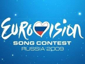 Суд запретил проводить финал отбора на Евровидение-2009