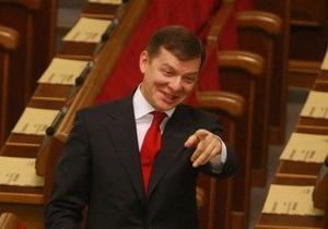 Телефонный хулиган разыграл Королевскую, Ляшко и дочь Тимошенко