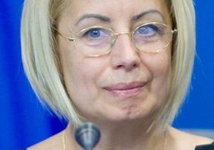 Герман прокомментировала отставку и новое назначение Семиноженко