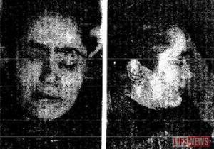 Московская милиция распространила фотографии террористок-смертниц