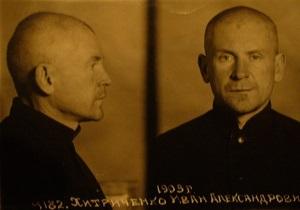 Корреспондент: Слуга двух господ. Как работник НКВД и полицай на службе у немцев стал  советским героем – архив