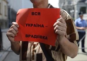 Омбудсмен: Организатор Врадиевского шествия продолжает голодовку