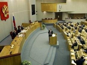 Госдума собирается ужесточить наказание за нарушение ПДД вплоть до пожизненного лишения прав