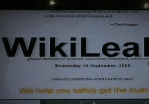 Wikileaks опубликует секретные уставы американских военных тюрем
