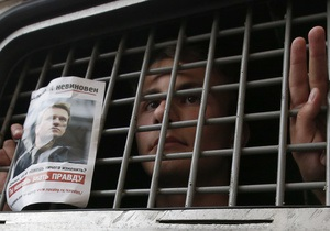 Фотогалерея: На манеже все те же. В столице России протестуют против приговора Навальному