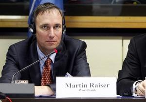 АУБ: Сотрудники Всемирного банка оказывают давление на НБУ