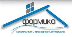 20 сентября вступили в силу спецпредложения от компании  Формико