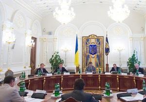 В Администрации Президента рассказали, как покупали ЛСД