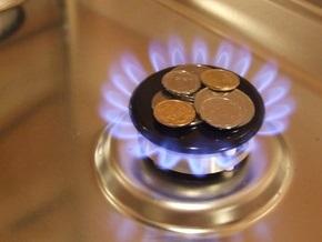 Газпром назвал цену газа для Украины во втором квартале