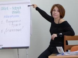 Людмила Богуш представит технику поиска идеального мужчины