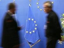 В Брюсселе началось заседание Европейского Совета