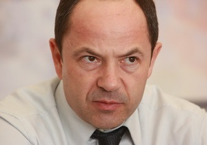 Тигипко: Я хочу славы реформатора