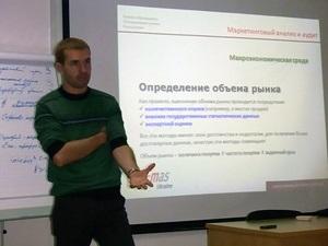 В Украине успешно стартовали совместные программы EMAS и MBS Ukraine по обучению маркетингу!