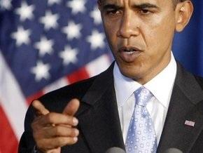 Неонацисты, подозреваемые в покушении на Обаму, не признают себя виновными