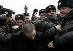 На Тверской площади Москвы задержали участников акции День гнева