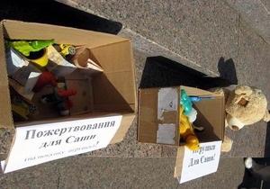 В Донецке у стен горсовета собирают деньги  на покупку игрушек  для сына Януковича