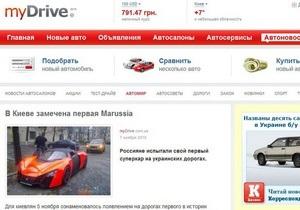 KP Media запустила автомобильный портал myDrive