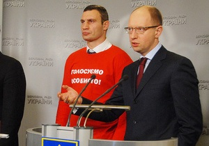 Азаров - отставка Кабмина - Кабмин - Оппозиция собрала первые подписи для отставки Азарова