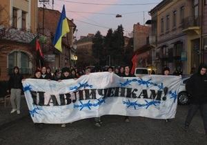В Ужгороде прошел марш в поддержку репрессированных украинцев