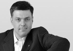 Лидер ВО Свобода Олег Тягнибок отмечает день рождения